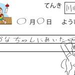 沖ドキ稼動記事(8/21-8/29) 夏休み